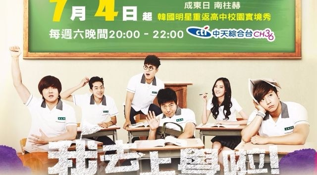 Off To School Ep 13 Cover