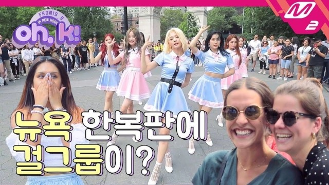 [Oh, K!] fromis_9 in NY! Ep 2 Cover