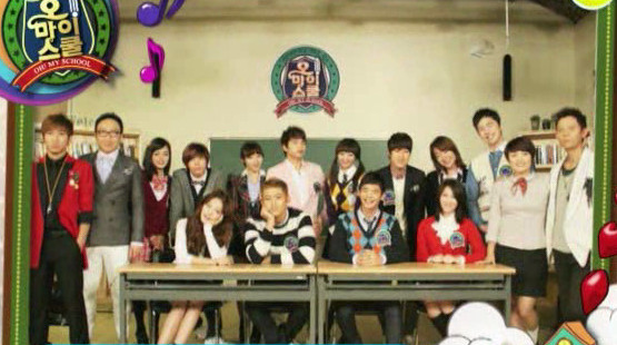 Oh! My School Ep 4 Cover