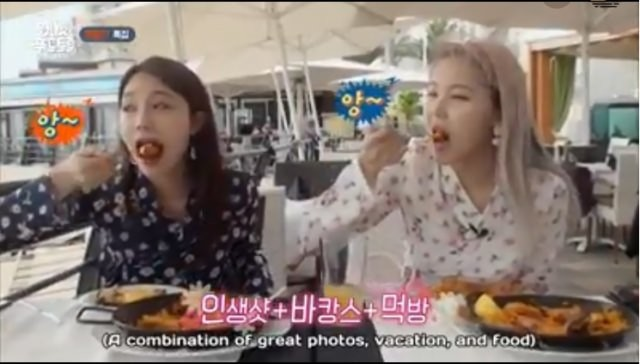 One Night Food Trip 3 Ep 31 Cover