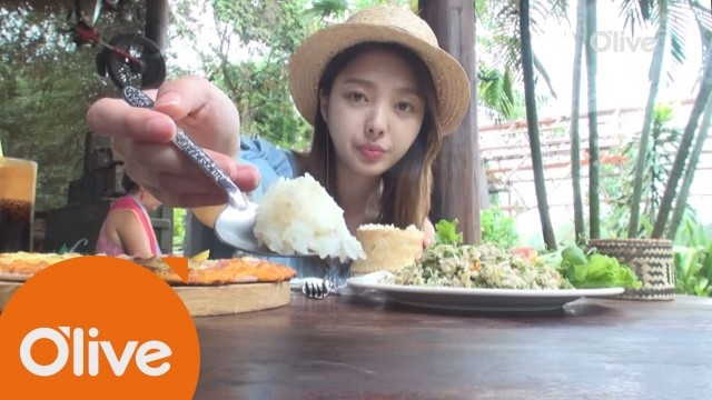 One Night Food Trip Ep 28 Cover