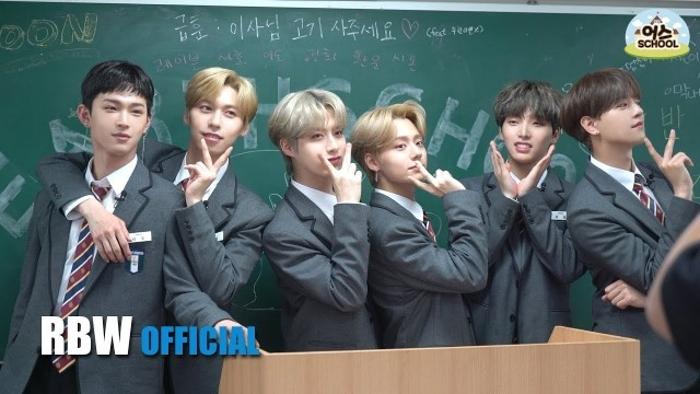 ONEUS! EARTH SCHOOL Ep 1 Cover