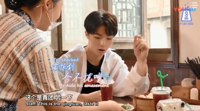 Perfect Restaurant Ep 3 Cover