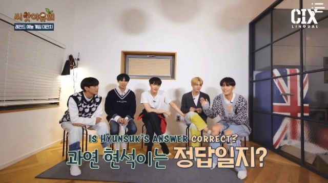 Picnic of Seeds: CIX's Bucket List Ep 5 Cover