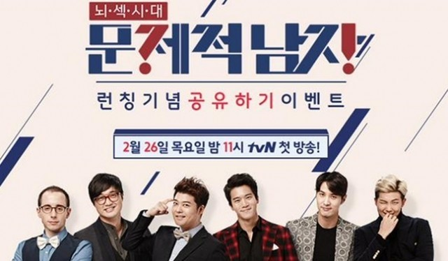 Problematic Men: Season 3 Ep 1 Cover
