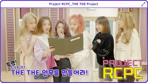 Project RCPC Ep 2 Cover