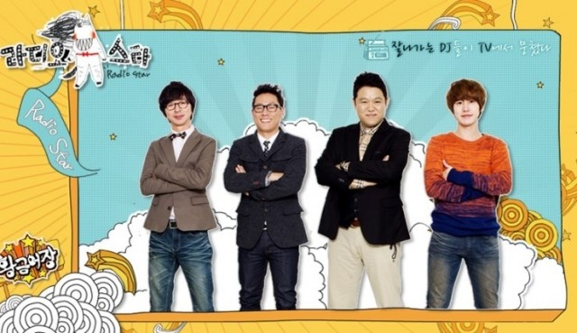 Radio Star Special Ep 4 Cover