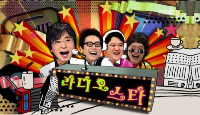 Radio Star Ep 487 Cover