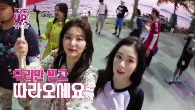 Red Velvet -  Level Up! Project Ep 12 Cover