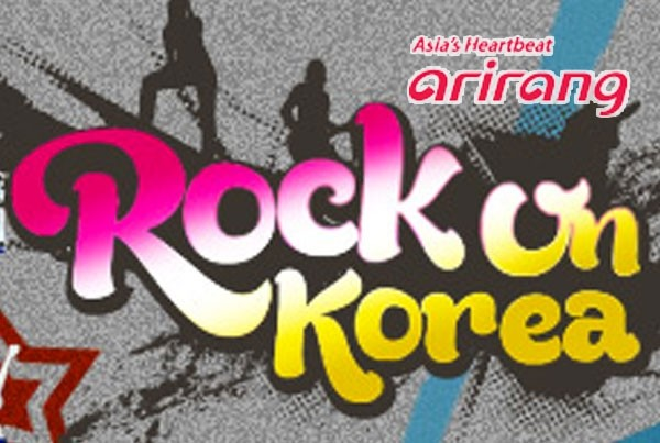 Rock On Korea Ep 1 Cover