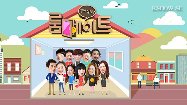 Roommate Ep 12 Cover