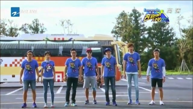 Running Man China Vs Running Man Korea 2016 Ep 1 Cover