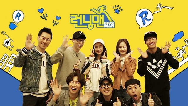 Running Man Special Ep 2 Cover