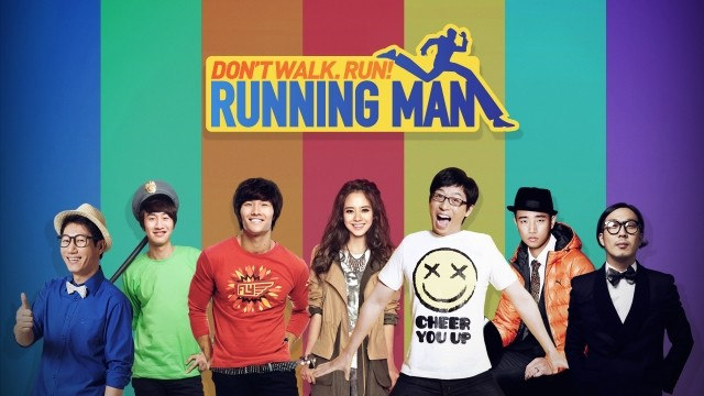 Running Man Ep 25 Cover