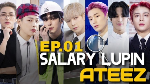 Salary Lupin Ateez Ep 6 Cover