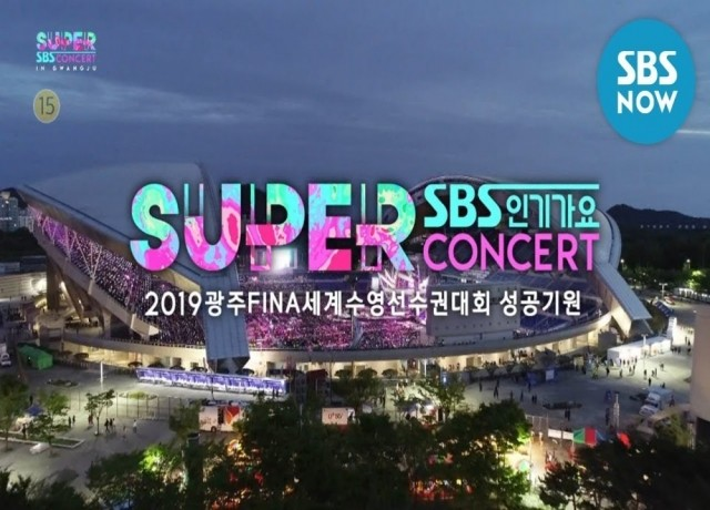SBS Super Concert in Gwangju Ep 3 Cover