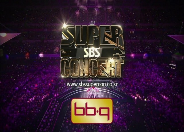SBS Super Concert in Suwon Ep 1 Cover