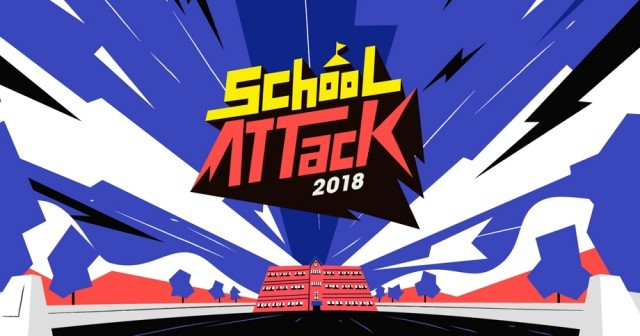 School Attack 2018 Ep 12 Cover