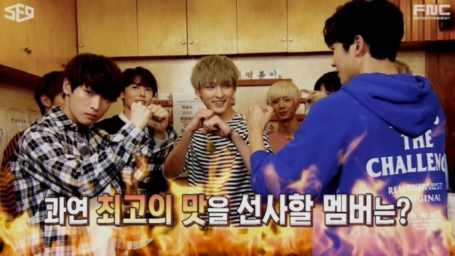 SF9 Special Food Ep 3 Cover