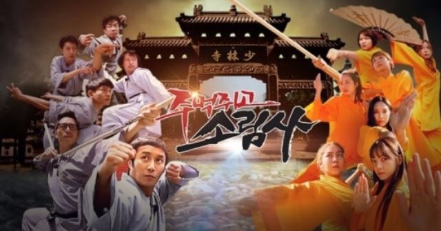 Shaolin Clenched Fists Ep 13 Cover