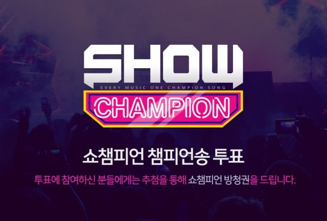 Show Champion Ep 314 - TWICE Cover