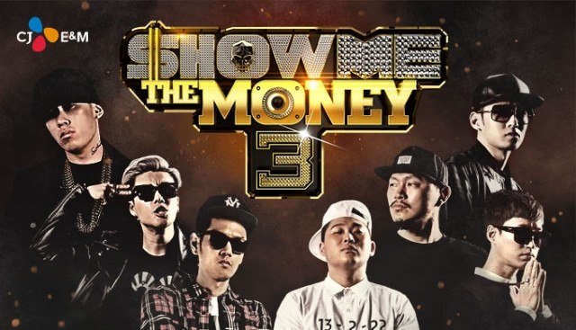 Show Me The Money Season 3 Ep 3 Cover