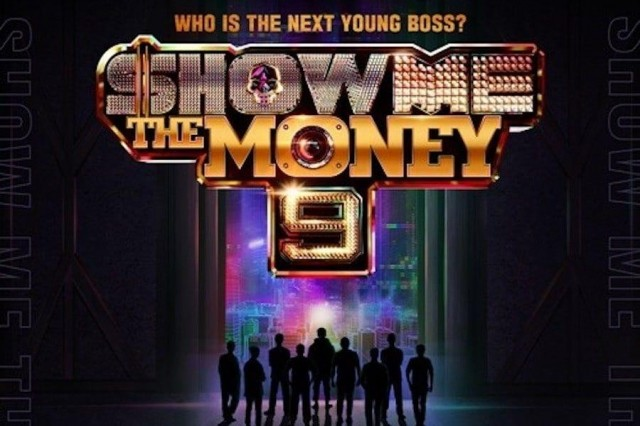 Show Me The Money: Season 9 Ep 7 Cover