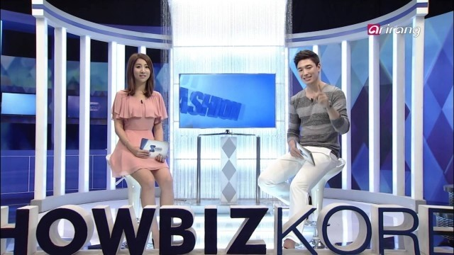 Showbiz Korea Ep 1112 Cover