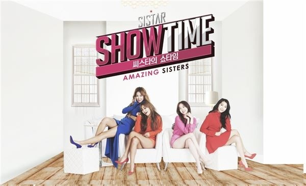Sistar Showtime Ep 4 Cover