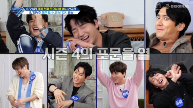 SJ Returns 4 E.L.F. Ep 30 Cover