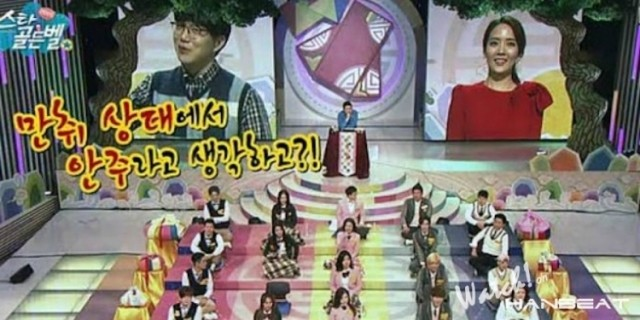 Star Golden Bell 2015 New Year Special Ep 1 Cover