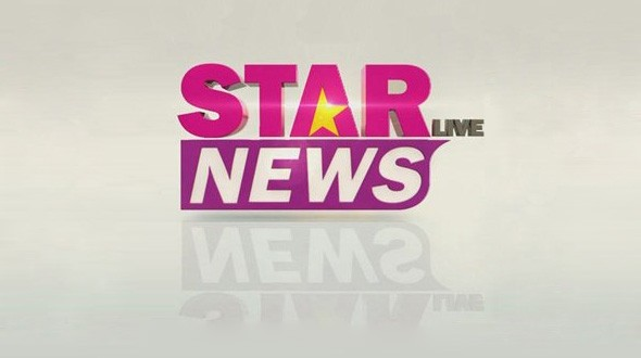 Star News Ep 53 Cover