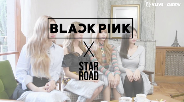 Star Road: BLACKPINK Ep 18 Cover