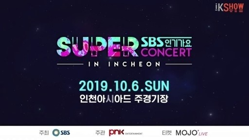 Super Concert in Incheon Ep 2 Cover