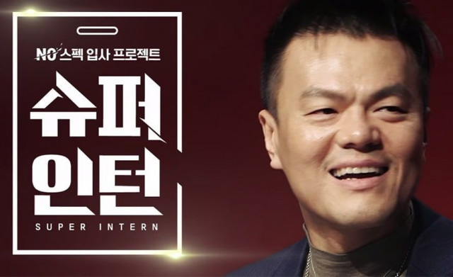 Super Intern Ep 8 Cover
