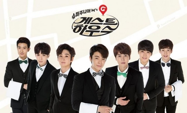 Super Junior M Guest House Ep 5 Cover