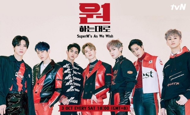 SuperM: As We Wish Ep 29 Cover