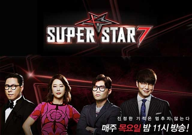 Superstar K 7 Ep 4 Cover