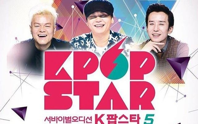 Survival Audition K-Pop Star Season 5 Ep 19 Cover