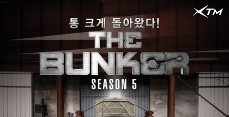 The Bunker Season 5 Ep 8 Cover