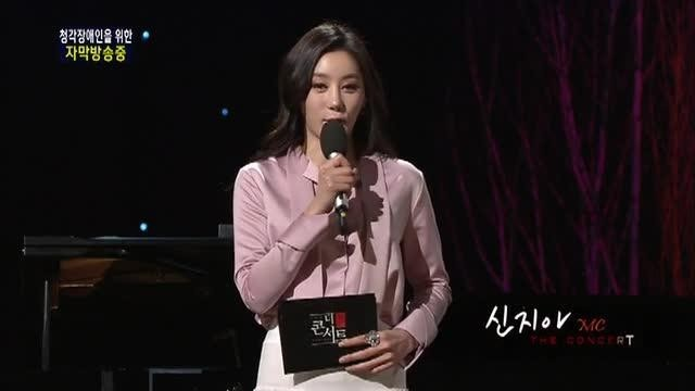 The Concert With Yoon Gun Ep 33 Cover