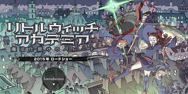 The Making Of Little Witch Academia The Enchanted Parade Ep 1 Cover