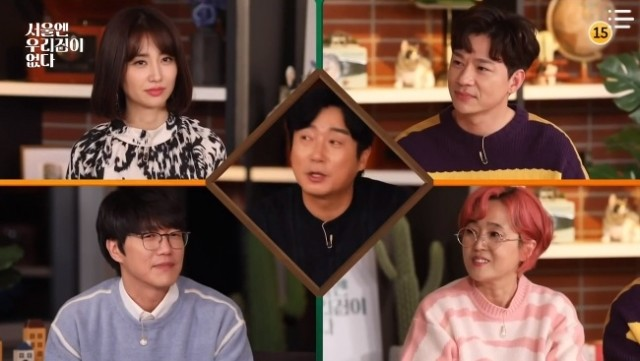 There Is No House for Us in Seoul Ep 18 Cover