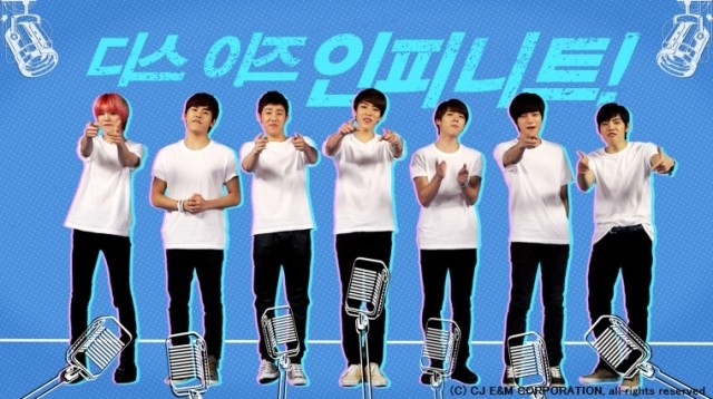This Is Infinite Ep 1 Cover