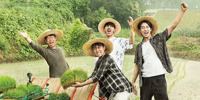 Three Meals A Day In Gochang Ep 12 Cover