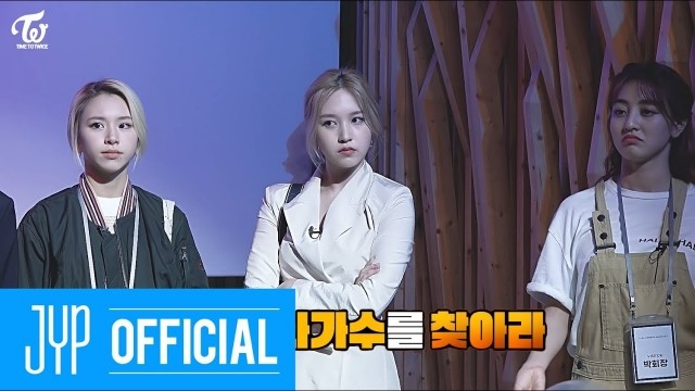 Time to Twice: Crime Scene Ep 2 Cover