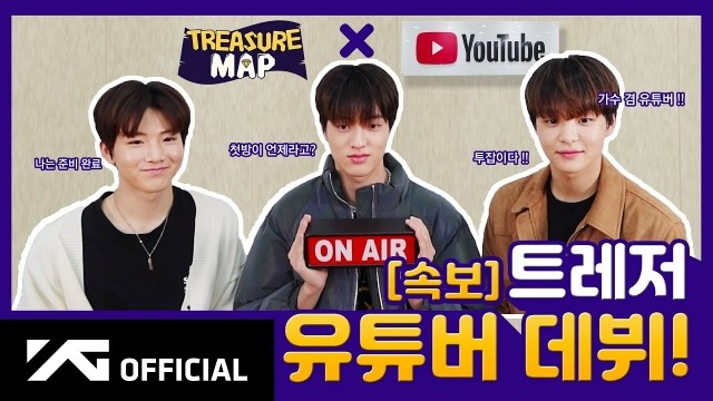TREASURE: TREASURE MAP Ep 26 Cover