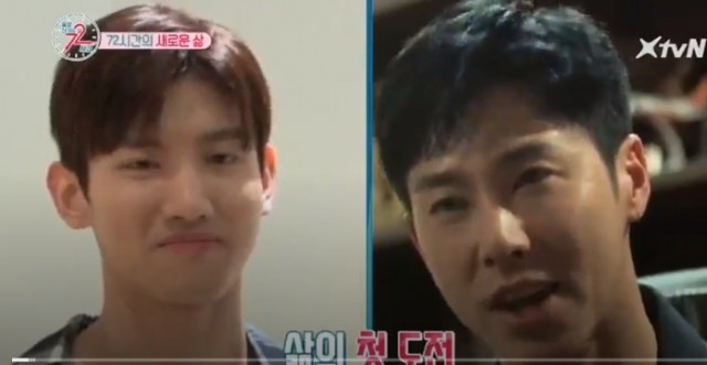 TVXQ's 72 Hours Ep 6 Cover
