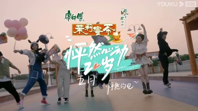 Twinkle Love Ep 5 Cover