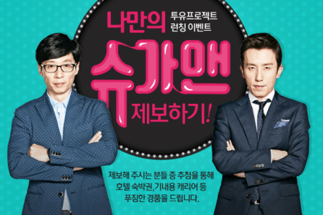 TwoYoo Project Sugarman Ep 6 Cover